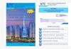 Hướng dẫn đo bóc khối lượng lập dự toán - đơn giá dự thầu công trình dân dụng